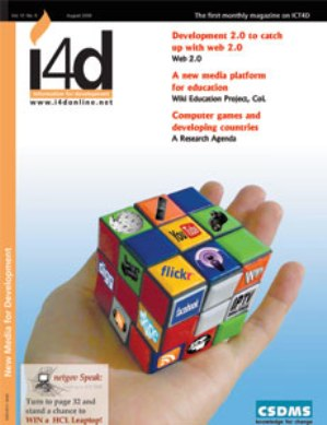 i4d magazine August 2008 issue
