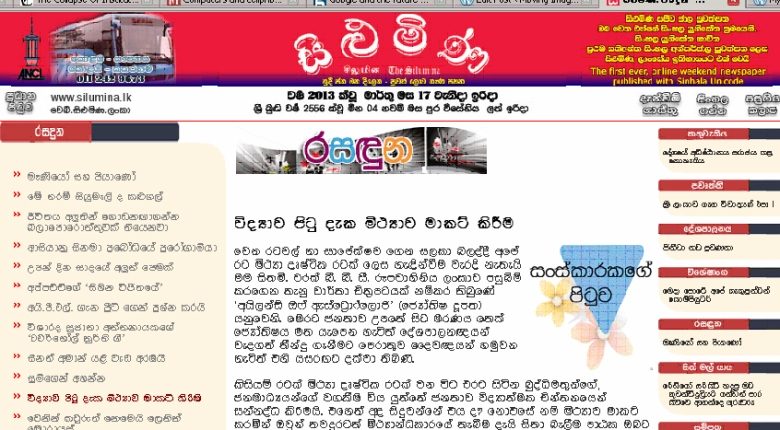 Silumina review of Arthur C Clarke Chintana Charika by Nalaka Gunawardene