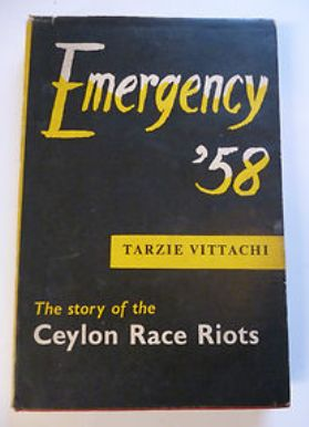 Emergency '58 book cover