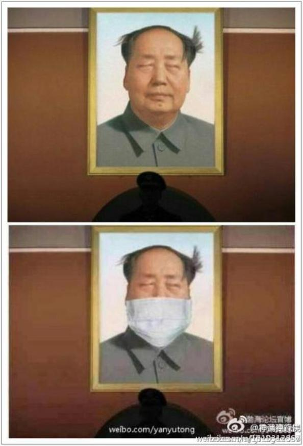 Chinese social media image protesting air pollution in China, Feb 2013