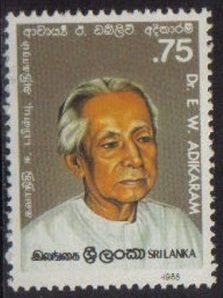 Dr E W Adikaram Stamp issued in 1988