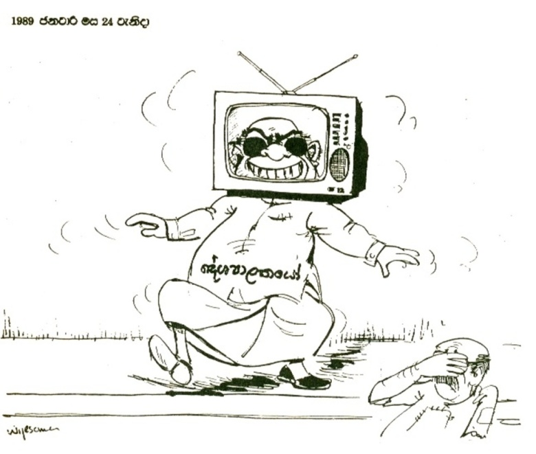 Cartoon by W R Wijesoma, first published in The Island on 24 January 1989