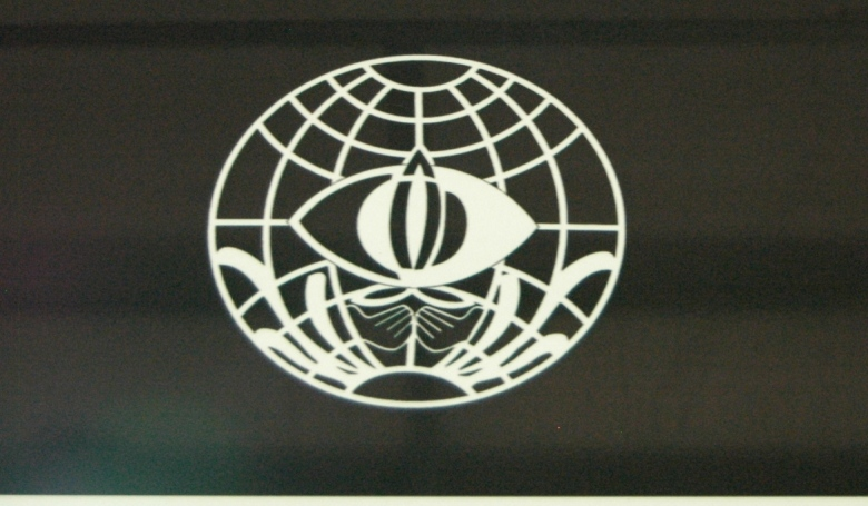 Sri Lanka Eye Donation Society Logo