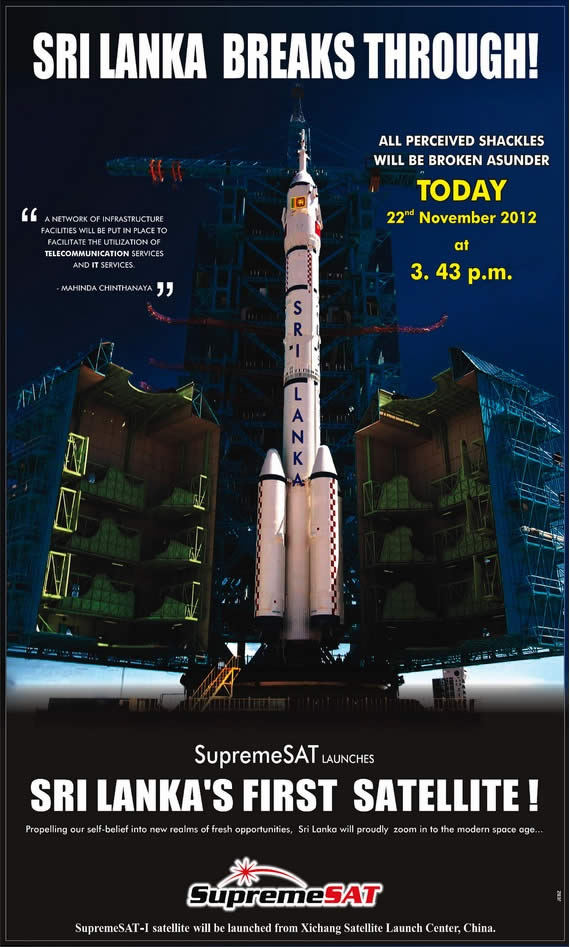SupremeSat company's promotional newspaper advertisement claiming theirs was Sri Lanka's first satellite: 22 Nov 2012