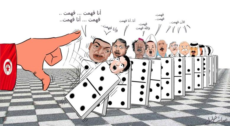 Ripple that started in Tunisia had a domino effect...well, sort of. | Cartoon by Saieb Khalil; courtesy - doroob.com