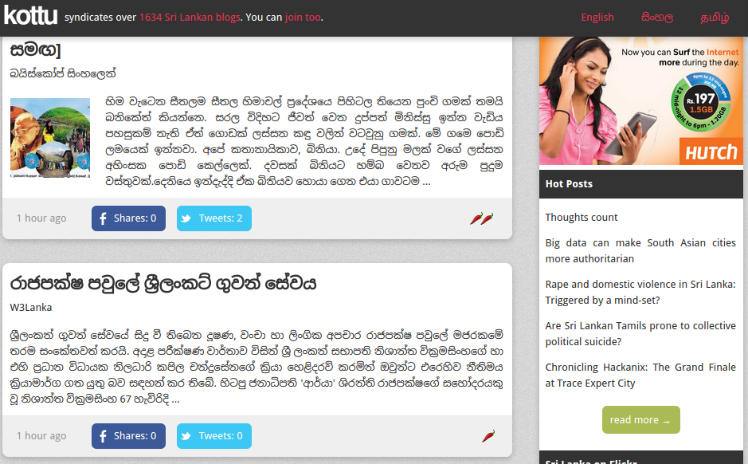 Kottu.org Screenshot taken on 7 April 2015 - courtesy http://readme.lk/