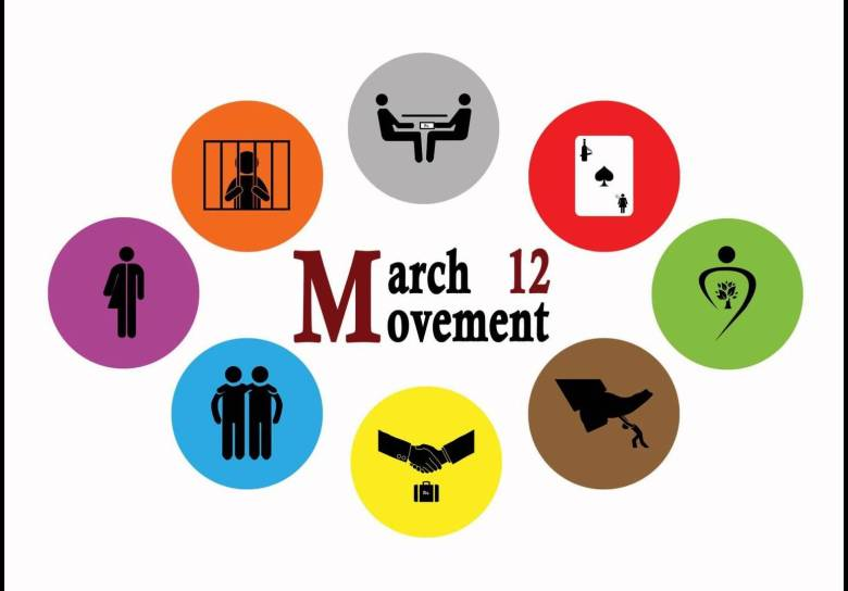 March 12 Movement for Cleaner election candidates in Sri Lanka