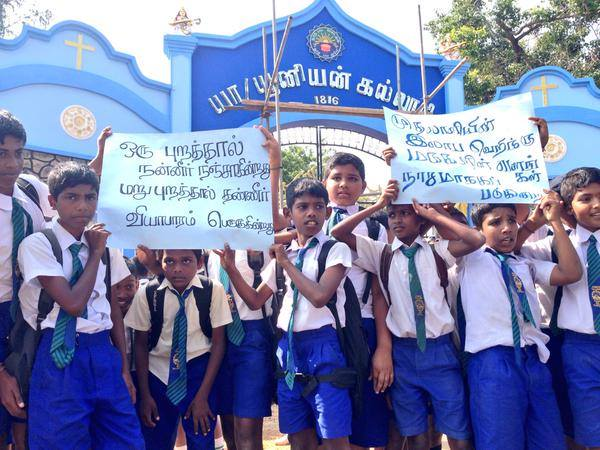 School children in Jaffna protesting against Chunnakam water pollution - image from Tamil Guardian