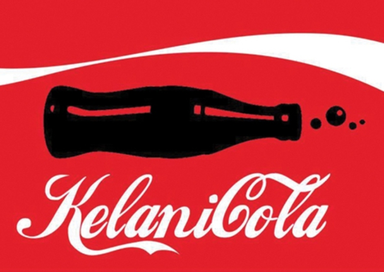Citizen Meme protesting Coca Cola Sri Lanka polluting Kelani River, source of metro Colombo's drinking water supplies