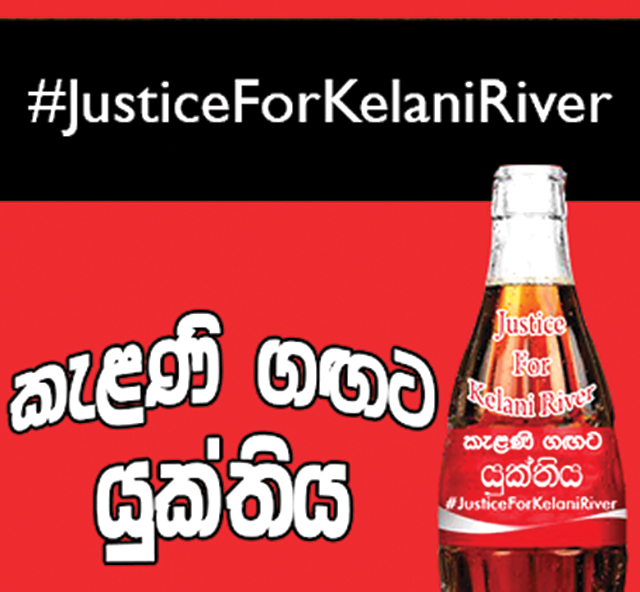 Citizen meme demanding justice for Kelani River after Coca Cola Sri Lanka discharged untreated effluent on 17 and 28 August 2015