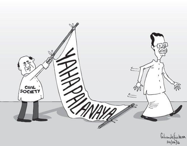 After 18 months in office, Sri Lanka's President Maithripala Sirisena seems less keen on his electoral promises of good governance, which he articulated with lots of help from civil society. Cartoon by Gihan de Chickera, Daily Mirror, 24 June 2016.