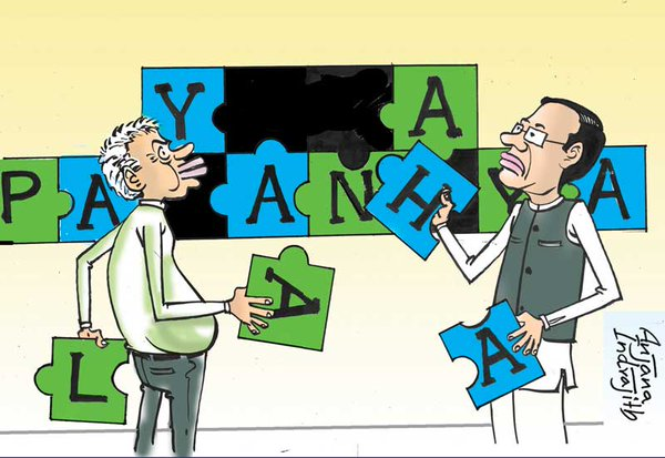 Sri Lanka's Prime Minister (left) and President trying to make the yaha-palanaya (good governance) jigsaw: Cartoon by Anjana Indrajith